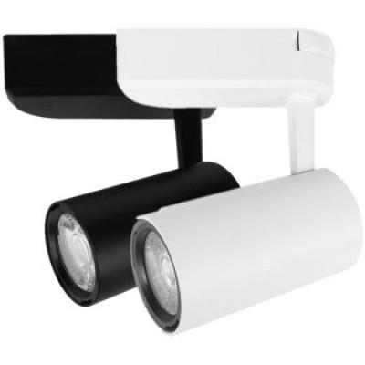 Proiector LED 45w pe sina alb sau negru
