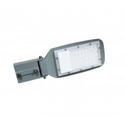 Lampa LED iluminat stradal 30w cu brat reglabil si senzor crepuscular