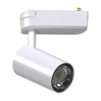 Proiector cu LED 35W pe sina