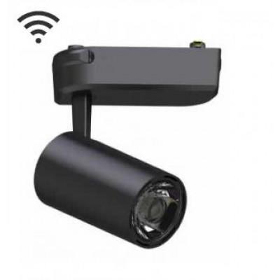 Proiector LED 24w dimabil pe sina cu telecomanda 3 functii