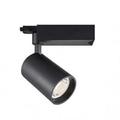 Proiector LED 35W pe sina 4 contacte