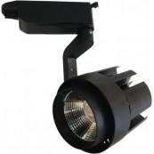 Proiector LED pe sina dimabil cu telecomanda 3 functii 24W