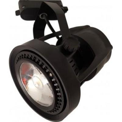 Proiector LED pe sina dimabil cu telecomanda 3 functii