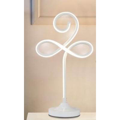 Lampa led Veioza Simbol 24w
